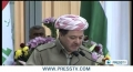[14 April 2013] Iraq\'s Kurdish opposition against third term for regional president - English