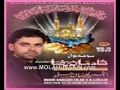[2] Asbab Lut Chuka Hai - Br. Shadman Raza Noha 2013 - Urdu