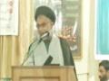 [Short clip] ثابت قدم رہنا Sabit qadam rehna - H.I Hasan Zafar - Urdu