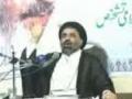 [02] Imam Khomeini (r.a) aur Ummate Muslima ka Islami Tashakkus - Ustad Syed Jawad Naqavi - Urdu