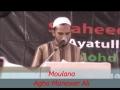 Shaheed-e-Khamis Seminar 2013 - 28th Jamadi-ul-Awwal 1434 A.H - Moulana Agha Munawar Ali - Urdu