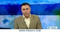 [16 April 2013] SE Iran strong quake rocks Pakistani border areas - English
