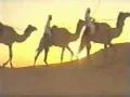 Tala Al Badru Alayna By Yusuf Islam - Arabic English