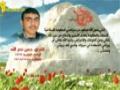Martyr Hadi Hasan Nasrollah (HD)   من وصية الشهيد هادي حسن نصر الله - Arabic