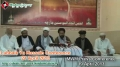 [19 April 2013] MWM Karachi press conference regarding Labbaik Ya Hussain a.s Conference on 21 April 2013 - Urdu