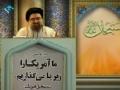 [19 April 2013] خطبه های نماز جمعه تهران Tehran Friday Prayer - Farsi