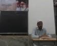 Classes on Walaayat-e-Faqih By Maulana Azam Jafri: Class-9 - Urdu