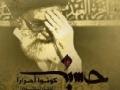 PICTURES OF RAHBER AYATOLLAH SYED ALI KHAMENEI - Urdu