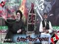 مجلس شہادت دختر رسول اکرم ص  - H.I. Abulfazl Bahauddini - 14 April 2013 - Urdu Translation