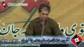 [Majlis Barae Bulandi e Darjat Shaheed Ustad Sibte Jaffer] Salam - Br. Asad Agha - 30 March 2013 - Urdu