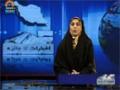 [21 Apr 2013] Program اخبارات کا جائزہ - Press Review - Urdu