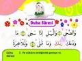 Surah Duha Teaching Aid - Arabic