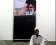 Classes on Walaayat-e-Faqih By Maulana Azam Jafri: Class-10 - Urdu