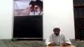 Classes on Walaayat-e-Faqih By Maulana Azam Jafri: Class-11 - Urdu