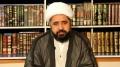 انتخابات اور تشیع Mulk ki maujooda soorate haal - Intekhabat or Tashayyo - Allama Amin Shaheedi - Urdu