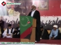 [لبیک یا حسین ع کانفرنس] Speech Mulana Didar Jalbani - 21 April 2013 - Urdu