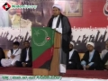 [لبیک یا حسین ع کانفرنس] Speech H.I. Ejaz Bahishti - 21 April 2013 - Urdu