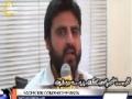 Br. Nasir Shirazi about elections in Pakistan - Urdu