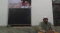 Classes on Walaayat-e-Faqih By Maulana Azam Jafri: Class-12 - Urdu