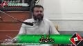 [Short Clip] ہم سیٹوں کے محتاج نہیں ہمارا کام خدمت ہے - Br. Naqi Hashmi - Urdu