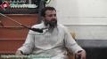 [Short Clip] نظام ولایت فقیہ ہی اصل نظام ہے - Br. Naqi Hashmi - Urdu