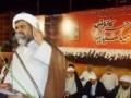 [CLIP] MWM وطن کو نقصان پہنچانا حرام اور گناہ ہے - Urdu