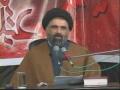 [02] شعار حسینی Shiaar-e-Hussaini - Ustad Syed Jawad Naqavi - Urdu