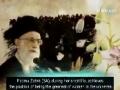 Imam Khamenei About Fatima Zahra (s.a) - Farsi sub English