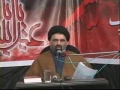 [03] شعار حسینی Shiaar-e-Hussaini - Ustad Syed Jawad Naqavi - Urdu
