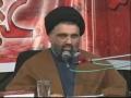 [04] شعار حسینی Shiaar-e-Hussaini - Ustad Syed Jawad Naqavi - Urdu