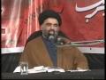 [06] شعار حسینی Shiaar-e-Hussaini - Ustad Syed Jawad Naqavi - Urdu