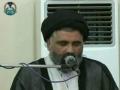 Insan Ki Tarbiyat Mein Khawateen Ka Kirdar - Ustad Syed Jawad Naqvi - Urdu