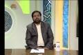 تاریخ اسلام-صلح الحديبية - The Treaty of Hudaybiyyah - Islamic History - Urdu