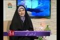 گھرانہ - Domestic Psychological differences and their solutions -  Urdu