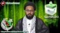 * Must Watch* [Election 2013 Special 2/3] چند اہم سوالات کے جوابات - H.I Sadiq Taqvi - Urdu