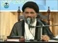 اسلامی نظام تعلیم Islami Nizam-e-Taaleem - Ustad Syed Jawad Naqvi - Urdu