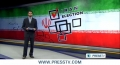 Iran Election Bulletin - May 04, 2013 - English