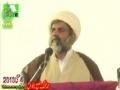 [4 May 2013] سیاسی جلسہ سے خطاب - H.I. Raja Nasir Abbas - تلہ گنگ، چکوال - Urdu