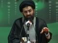 زلال سخن: حجت الاسلام والمسلمین سید حسین حسینی قمی -Farsi