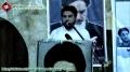 شہداء امامیہ کانفرنس - Br. Nawazish Raza - 6 May 2013 - Urdu