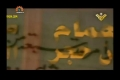 [07 May 13] Protests in Bahrain against the Blasphemous act of Holy Shrine Desecration - Urdu