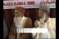 [9 May 2013] Indian Scholars to Stand against the Holy Shrine Desecration Acts - Urdu