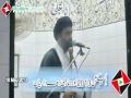 [10 May 2013] Friday Sermon - H.I. Ahmed Iqbal Rizvi - الیکشن 2013 - Lahore - Urdu