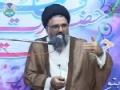 Ahya-e-Ayyam-e-Fatimiya Ahya-e-Imamat - Lahore - Ustad Syed Jawad Naqvi - Urdu