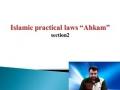 [02] Islamic Practical Laws - Ahkam - Purity - English