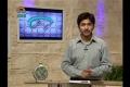 [1/2] Doctors Corner - HEADACHE - 13 May 2013 - Urdu