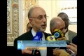 [15 May 2013] FM Salehi Mentioned that any Syrian Disintegration would affect whole Region - Urdu