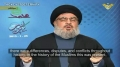 Head of Hezbollah: Most Conflicts in Arab & Islamic World are Political, Not Religious - Arabic sub English