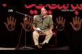 [1] مدافعان حرم، سخنرانی حاج سعید قاسمی - Haj Saeed Qasemi - Farsi
