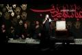 سینہ زنی - مدافعان حرم-عبدالرضا هلالی - Farsi
